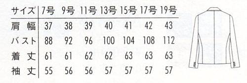 ストレッチジャケット(女性用) サイズ詳細