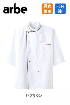 七分袖コックシャツ(男女兼用)ポリエステル80%・綿20% 左胸ポケット