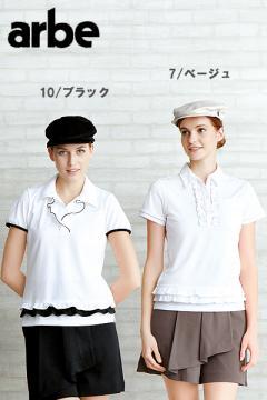 ユニフォームや制服・事務服・作業服・白衣通販の【ユニデポ】【全3色】ハンチング帽