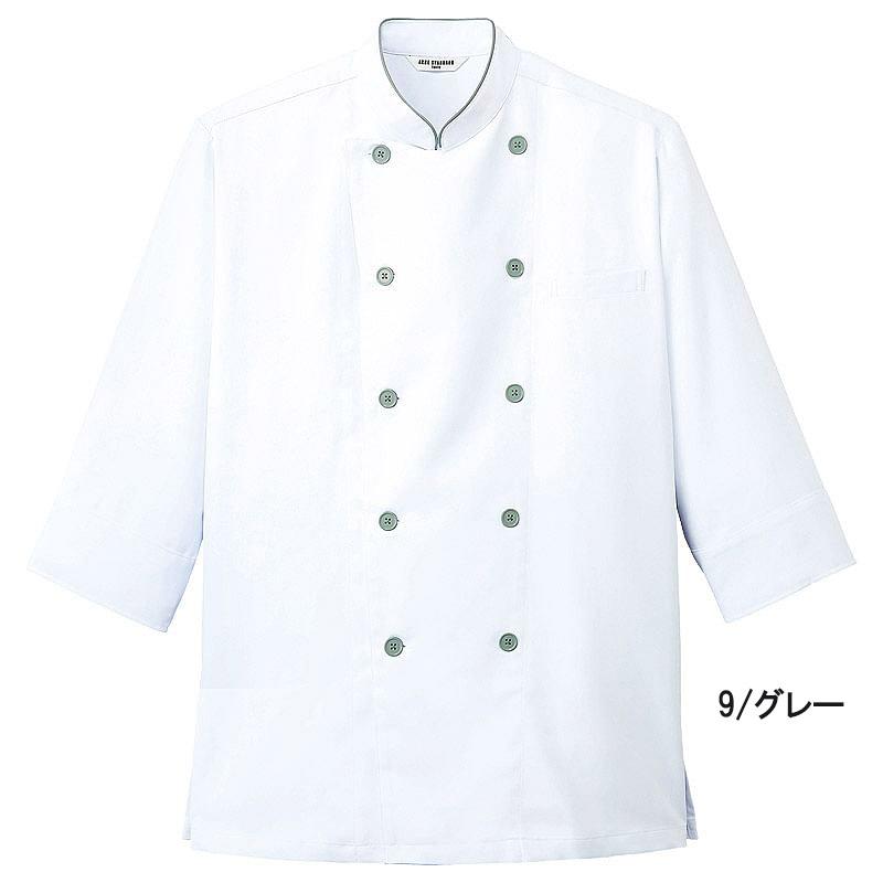 【7色】コックシャツ(七分袖)(男女兼用)