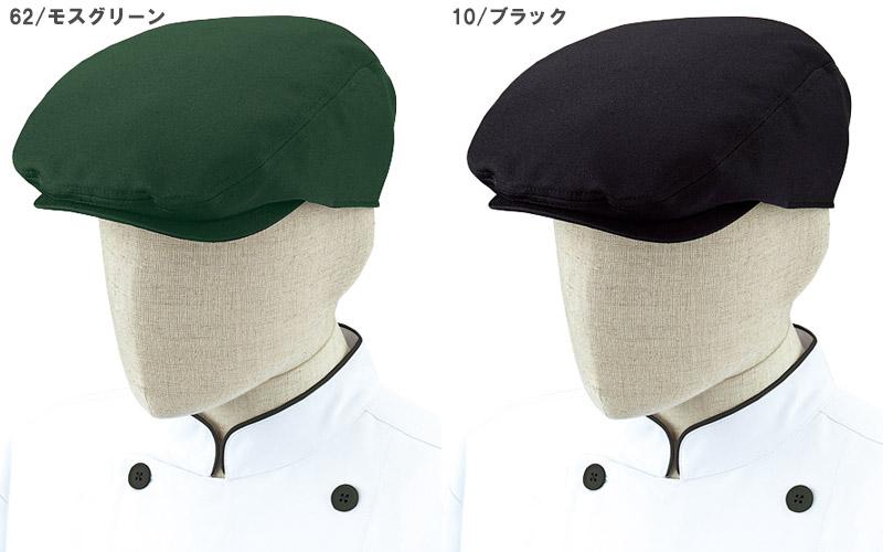 【7色】ハンチング帽(耐塩素加工)
