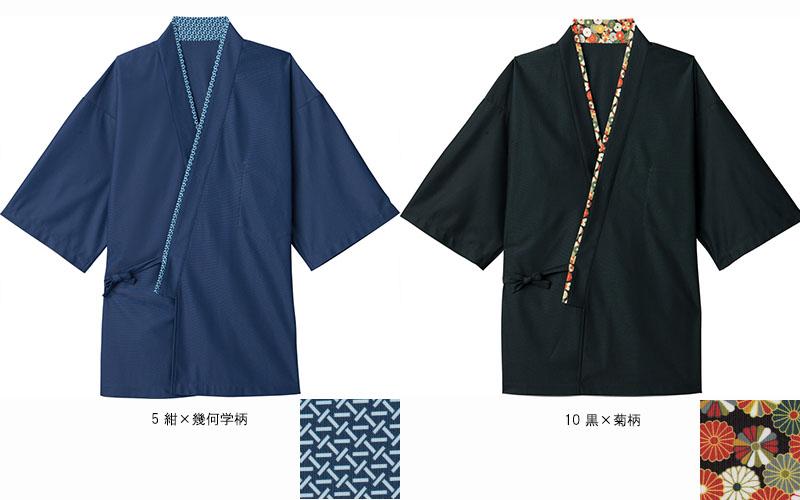 ジンベイ(七分袖・兼用)