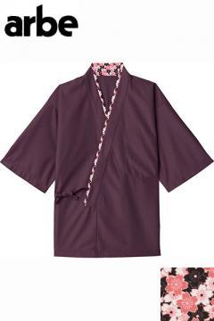 コックコート・フード・飲食店制服・ユニフォームの通販の【レストランデポ】ジンベイ(七分袖・兼用)