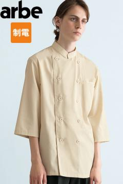 七分袖コックシャツ(男女兼用・制電/薄手)ポリエステル65%・綿35%
