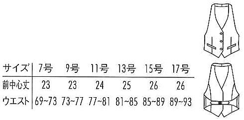 カマーベスト(女) サイズ詳細