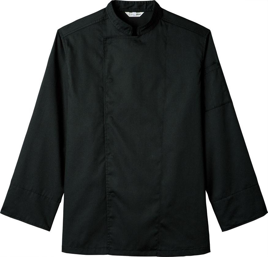 コックコート〔長袖〕(兼用)