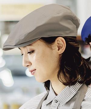 【4色】ハンチング帽(抗ウイルス・抗カビ・制菌加工)