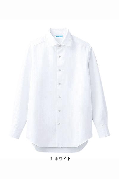 長袖メンズシャツ(形態安定・透け防止・吸汗速乾)