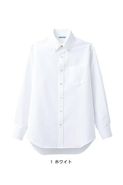 メンズ長袖ボタンダウンシャツ(形態安定・透け防止・吸汗速乾)