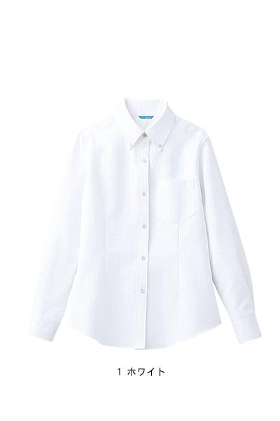 レディス長袖ボタンダウンシャツ(形態安定・透け防止・吸汗速乾)