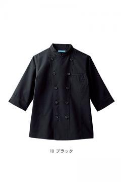 【blanchi】レディス七分袖ジャケット(透け防止)左胸ポケット
