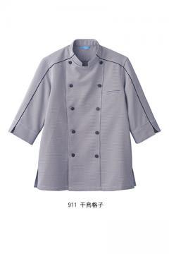 【blanchi】七分袖ジャケット(男女兼用/透け防止)
