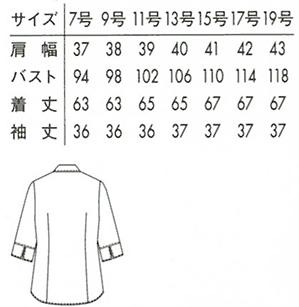 ブラウス(七分袖) サイズ詳細