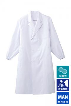 【抗菌防臭加工】ホワイトコート白衣(ダブルボタン・メンズ/~5Lまであり)