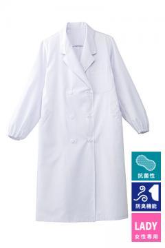 【抗菌防臭加工】ホワイトコート白衣(ダブルボタン・レディース/~19号まであり)