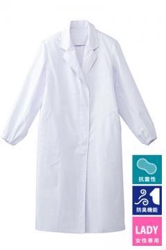 ホワイトコート白衣(シングルボタン/抗菌防臭/レディース)