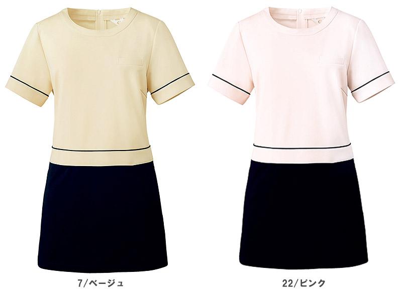 【全2色】チュニック(透け防止・制電・ストレッチ)