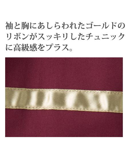 【全3色】Vネックチュニック