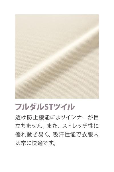 【2色】Vネックチュニック※廃番※