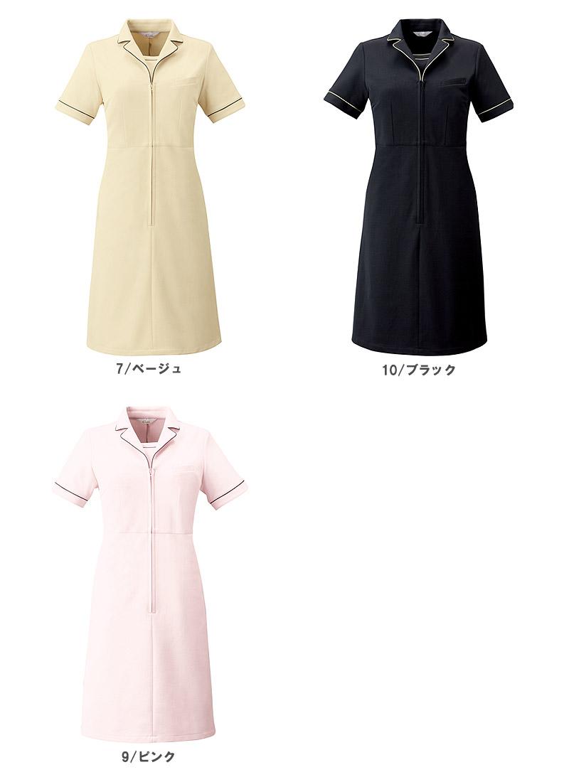 【全3色】ワンピース(透け防止・制電・ストレッチ)