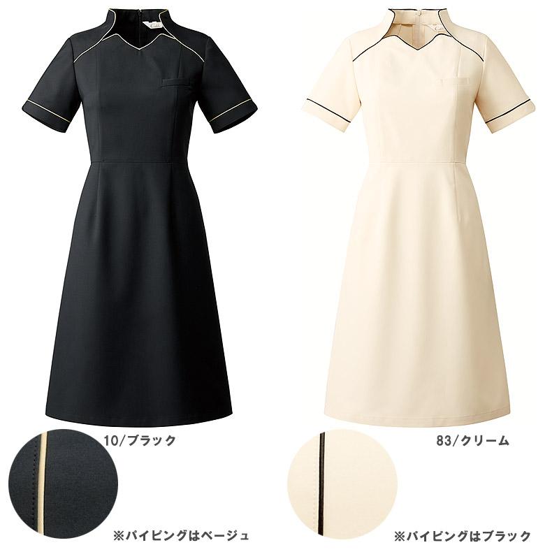 【全2色】スタンドカラーワンピース