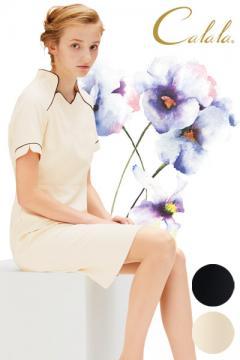 ユニフォームや制服・事務服・作業服・白衣通販の【ユニデポ】【全2色】スタンドカラーワンピース