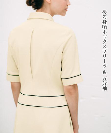【全2色】パイピングワンピース(五分袖)