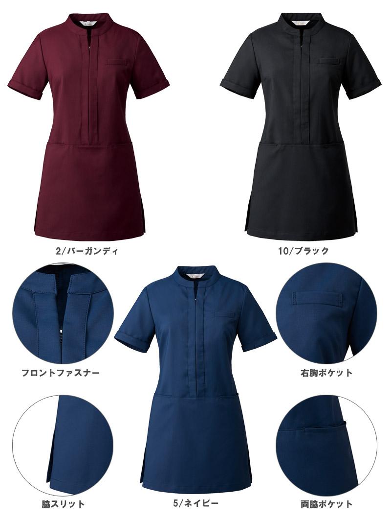 【全3色】チュニック(透け防止・制電・ストレッチ)