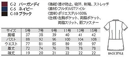 【全3色】チュニック(透け防止・制電・ストレッチ) サイズ詳細