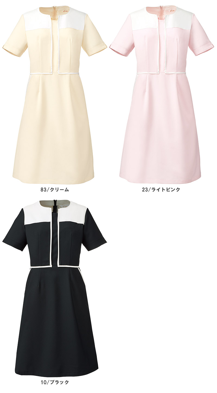 【全3色】ワンピース(ボレロ風)※来期廃番※