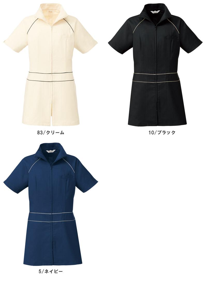 【3色】パイピングチュニック