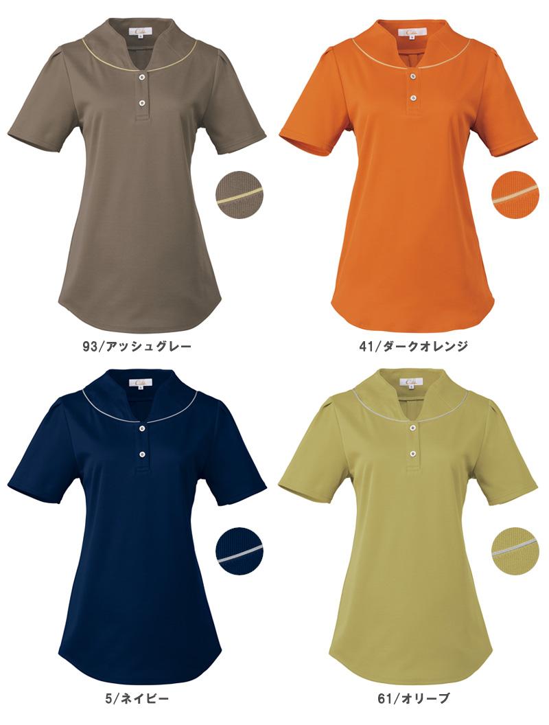 【4色】ニットシャツ[女]