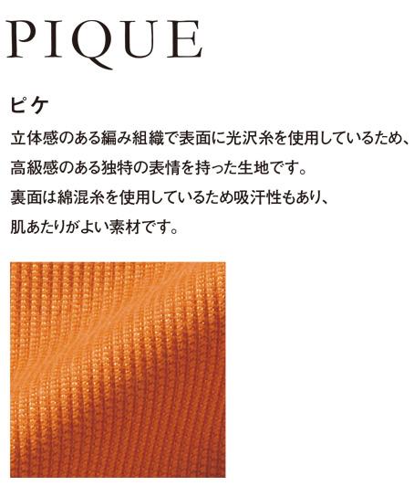 【4色】ニットシャツ[男]