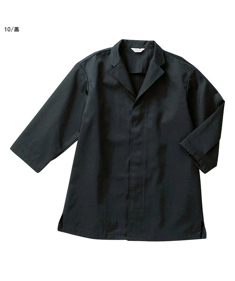 【2色】白衣〔七分袖/男女兼用〕