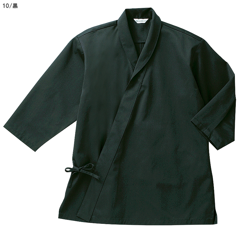 【2色】ジンベイ(七分袖)男女兼用