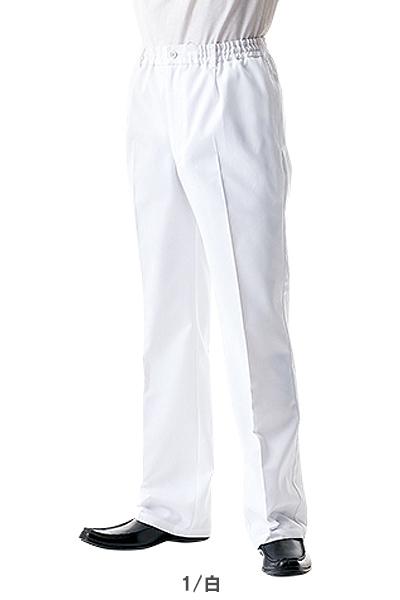 【2色】調理用パンツ (男女兼用)