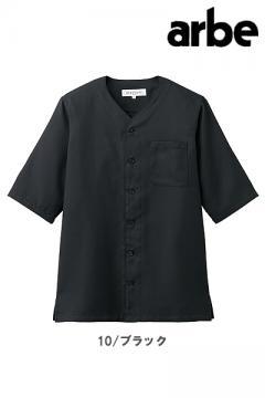 ダボシャツ(男女兼用)