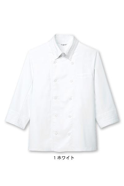 【2色】コックシャツ(七分袖)(男女兼用)※廃番※