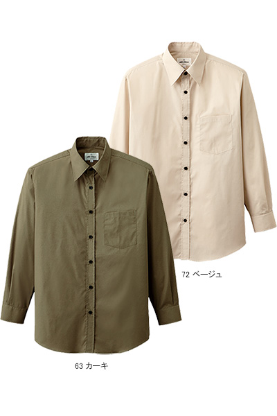 【全12色】ベーシックシャツ(長袖)
