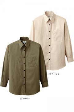 ユニフォームや制服・事務服・作業服・白衣通販の【ユニデポ】【全12色】ベーシックシャツ(長袖)