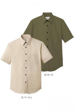 ユニフォームや制服・事務服・作業服・白衣通販の【ユニデポ】ベーシックシャツ(半袖)