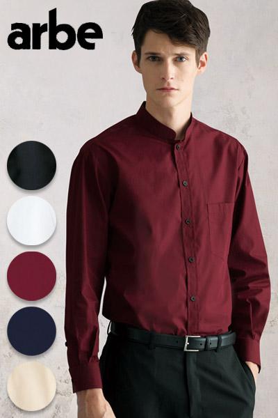 【全5色】長袖スタンドカラーシャツ〔兼用〕