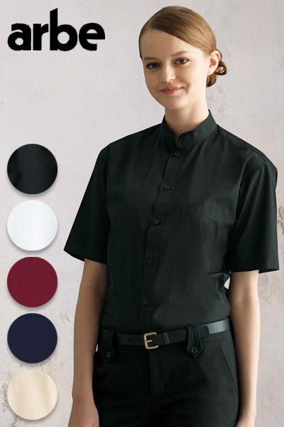 【5色】半袖スタンドカラーシャツ〔兼用〕