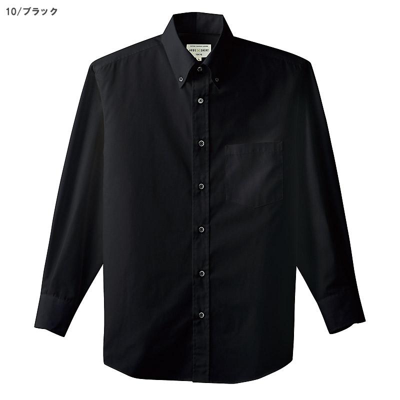 【2色】ボタンダウンシャツ(長袖)[男女兼用]