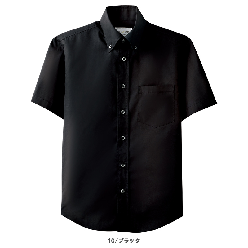 【全2色】ボタンダウンシャツ(半袖)[男女兼用]