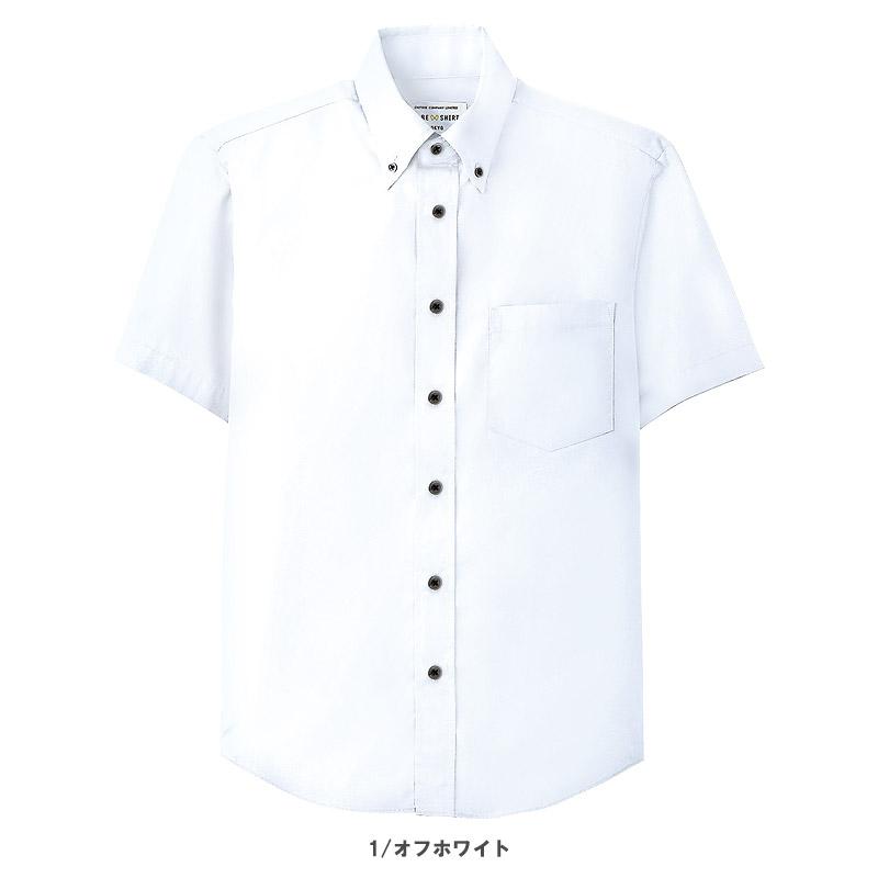 【2色】ボタンダウンシャツ(半袖)[男女兼用]