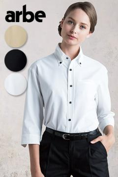 ユニフォームや制服・事務服・作業服・白衣通販の【ユニデポ】【全3色】ボタンダウンシャツ(七分袖)[兼用]