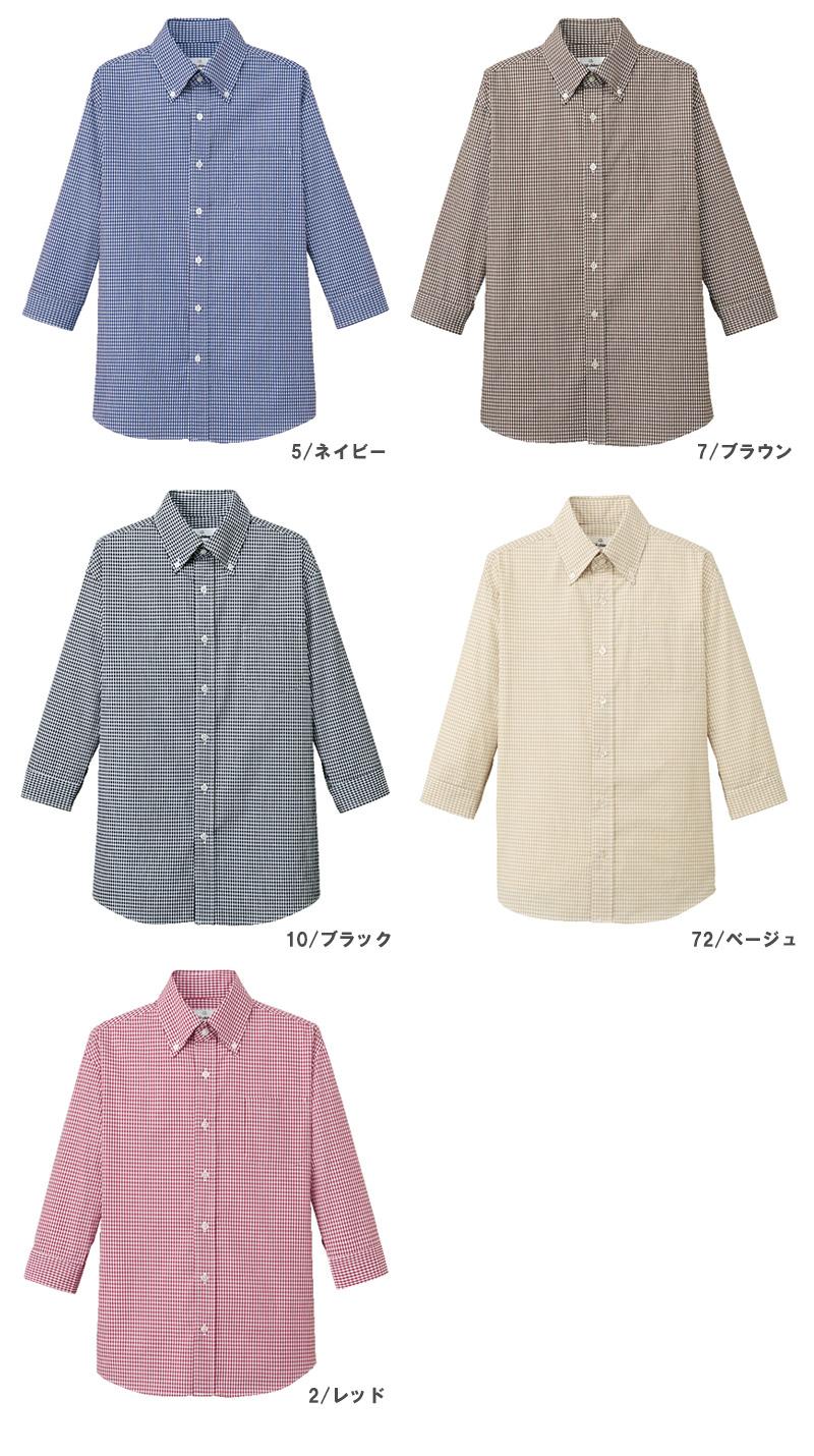 【全5色】ボタンダウンシャツ(七分袖)[兼用]
