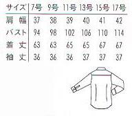 【全3色】ブラウス(七分袖) サイズ詳細