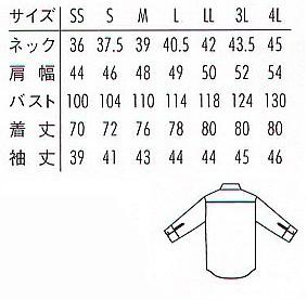 【全3色】ボタンダウンシャツ(七分袖)〔兼用〕 サイズ詳細